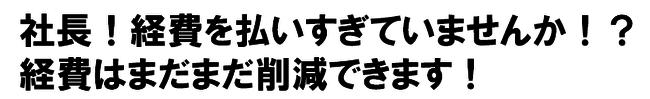 sakugen-thumb-650x99-149